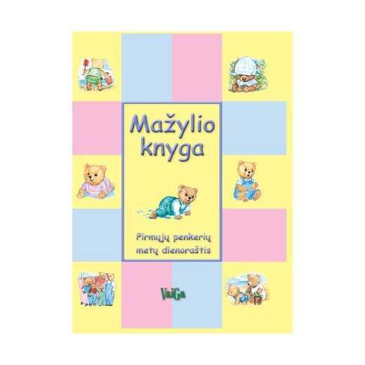Mažylio knyga. Pirmųjų...